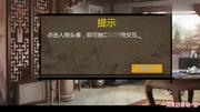 愛羅-金庸群俠傳之臺灣鄉民版