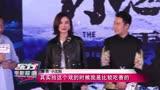 《冰之下》上海發布會【0626東方電影報道】