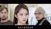 """劉天佐亮相電影《愛情公寓》 再度演繹經典""""王胖子"""""""