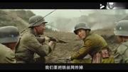 懷舊經典黑白老電影:一部50年代上映的抗戰故事片