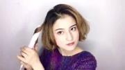 韓式短發卷發教程,簡簡單單的就能成為小公主!