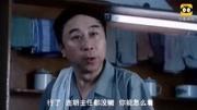 人在囧途都模仿的超級好看喜劇電影《一路順瘋》全程笑點,結局又很暖心!非常值得推薦