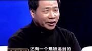 中國最特別的開國上將墓 墓前茅臺酒瓶堆成山 倒掉的酒能買套房