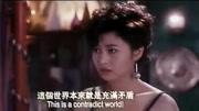 香港搞笑老彩立方平台登录:女学生套路老实人,称病求去他家寄宿,就这么被