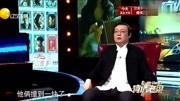 """《北京遇上西雅圖2》曝""""不二之選""""預告 吳秀波幽默談論"""