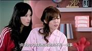爱情公寓4第23集