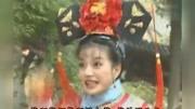 新還珠格格:小燕子使暗器,偷襲皇后!