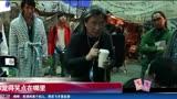 """《妖鈴鈴》吳君如這個導演挺""""樂"""""""