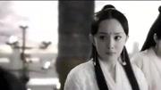 电影《再渡情缘》开机众星云集 穿越轮回三生三世的爱恋