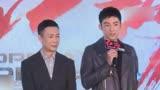 《红海行动》发布会采访:黄景瑜谈主题曲rap唱出了湿润的感觉