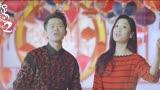 【風車·華語】《捉妖記2》爆新年推廣曲MV 鳳凰傳奇《一起紅火火》解鎖春節紅包舞