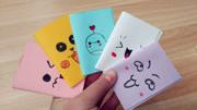 用紙怎么折一個愛心,手工折紙教程