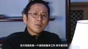 """黃景瑜自曝拍《紅海行動》背臺詞超輕松 全是""""收到,隊長!"""""""