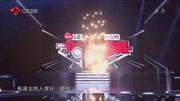一站到底之顏江翰擊敗名人堂選手 熊汝疆成功捍衛站王榮譽圖片