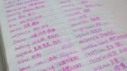 有一種英文字體叫衡中體,學生:90%的學生都會寫