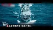 电影纵贯线:《红海行动》名枪大起底