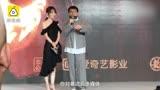3月26日,《神探蒲松齡之蘭若仙蹤》在京舉行發布會。談起年輕演員,成龍抨擊了年輕