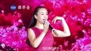 鐘可情《天下一家》2016快樂陽光原創少兒歌曲 官方MV - 高清在線觀看 -