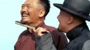 讓子彈飛》姜文不愧為鬼才導演,這廣告植入的毫無違和感