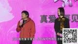 """《如影隨心》馬蘇自曝""""床上讀詩"""" 導演早""""盯上""""杜鵑"""