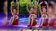 兒童舞蹈《春牛呈祥》