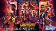 2018中国电影票房破600亿,排名前十的电影你看过几部?