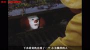 絕地求生:千萬不要半夜玩吃雞,光這2個小丑,就能給你嚇哭