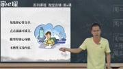 小林老师专访:凡是过去,皆为序曲。