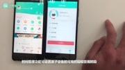 郑斯仁推荐家长使用手机管控软件格雷盒子APP