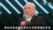 第37屆香港電影金像獎 致敬已故電影工作者致敬