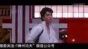 已許久不見得霹靂舞 《情逢敵手》甄子丹精彩電影片段