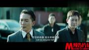 《角頭2:王者再起》預告:正宗臺灣黑道味兒