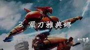 《環太平洋》中4級最強怪獸尾立鼠,一招秒殺中國機甲暴風赤紅