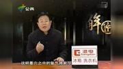 《鬼吹燈》靳東接拍6部,陳喬恩4部 網友:這才是真正的胡八一