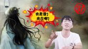 天下-诸葛玥与楚乔(动画版,11处特工皇妃)穿越小说MV_标清