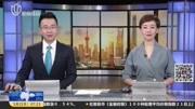 《中國話語海外認知度調研報告》發布