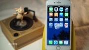 蘋果手機清理內存的正確方式!看看你是否真的做對了呢?