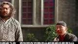 姜文新电影《邪不压正》,姜文亦正亦邪,彭于晏手刃日本兵(1)