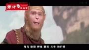 二人轉正戲 富貴九子圖 王小利 李琳