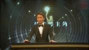 第三十屆香港金像獎 謝霆鋒稱帝劉嘉玲封后
