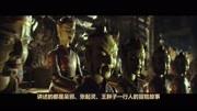 《沙海》吴邪和胖子去接张起灵,王盟竟出卖了吴邪