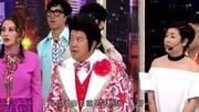《TVB臺慶》陳煒,高海寧大跳性感肚皮舞