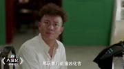 """諜海風云 """"密碼之父""""的中國之戰[高清版]"""