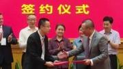 50家企业入驻中国成都人力资源服务产业园