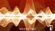 """中国超级""""望远镜""""发现外星信号,专家表示外星人可能已经出现!"""