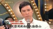 李小龙英年早逝,原来师傅叶问早已预料到,只因为他有个缺陷