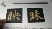 少林寺羅漢院趙海洋班早課練習15年11月