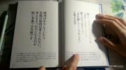 言趣教育動漫臺詞日語翻譯日語名言日語培訓日語學習