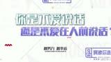 《偶像練習生》畢雯珺迷倒測謊儀死活不被電連蔡徐坤都佩服