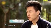 14歲主演電視劇,靳東給他當配角,如今他28歲,你能認出來嗎